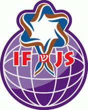 International Shalom Award