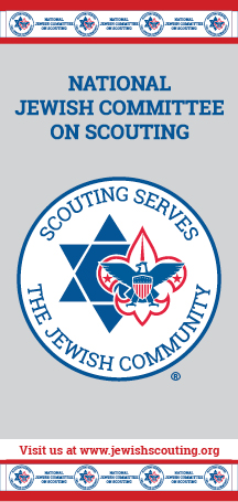 Jewish Scouting Logo