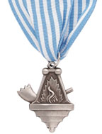 shofar award