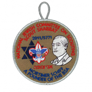 2011 Scout Shabbat patch