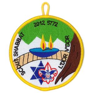 2012 Scout Shabbat patch