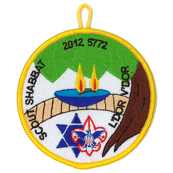 2012 Scout Shabbat patch