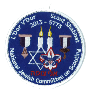2013 Scout Shabbat patch