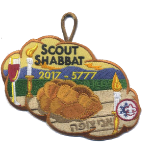 2017 Scout Shabbat patch