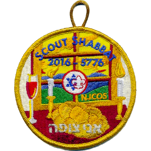 2016 Scout Shabbat patch
