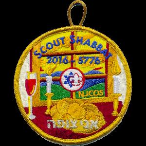 2016 Scout Shabbat patch
