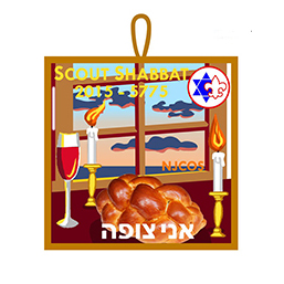 2015 Scout Shabbat patch