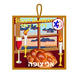 2015 Scout Shabbat patch