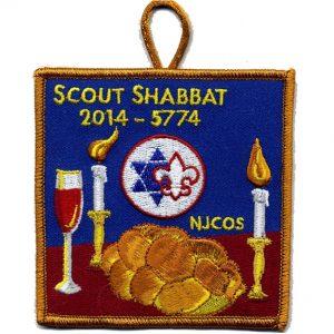 2014 Scout Shabbat patch