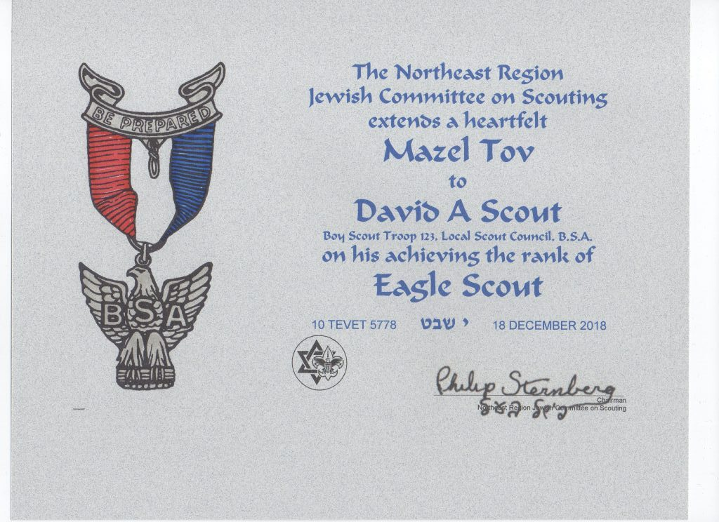 Northeast Region Eagle Scout Certificate Requests The National